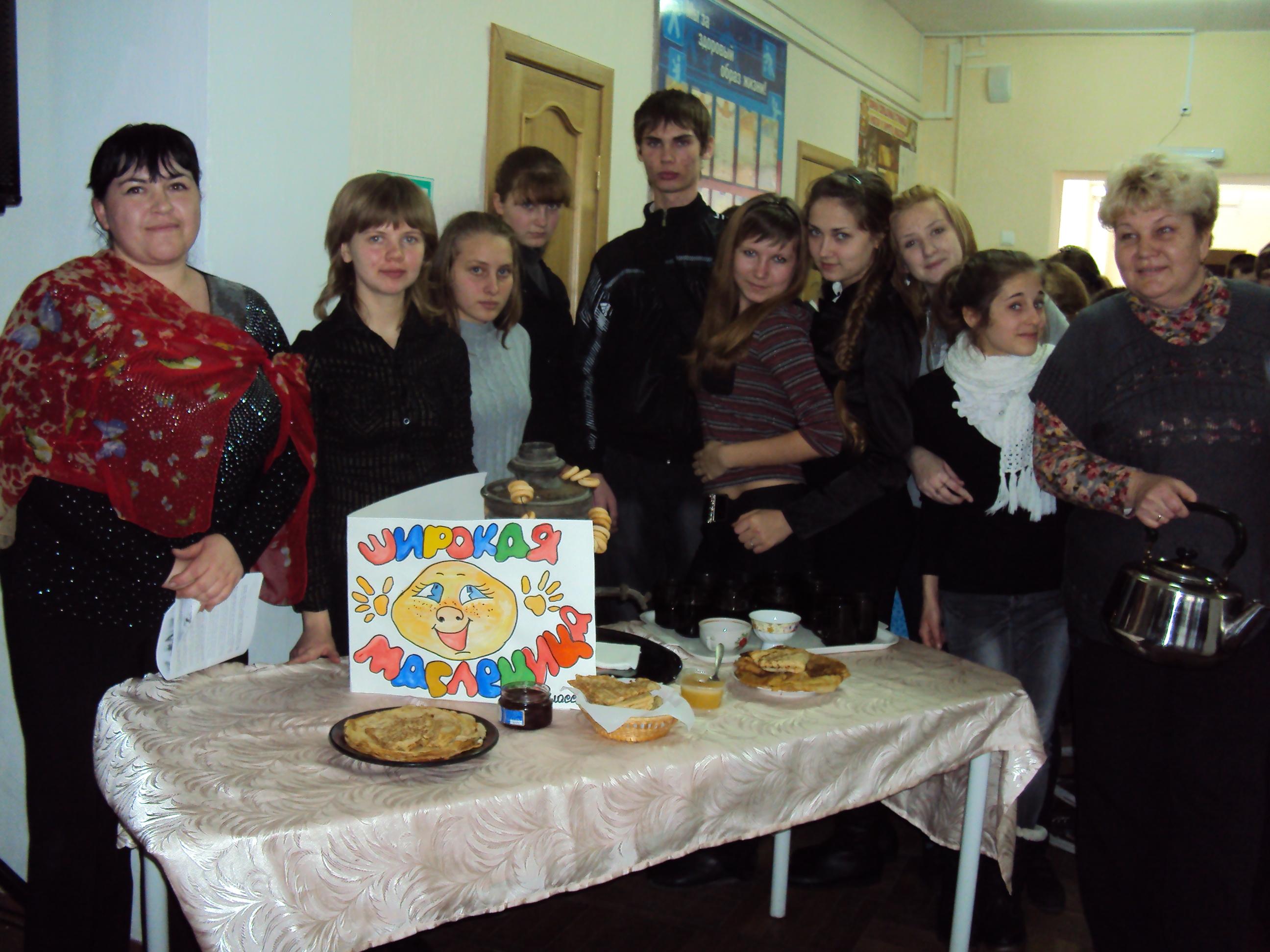 Фото с праздника